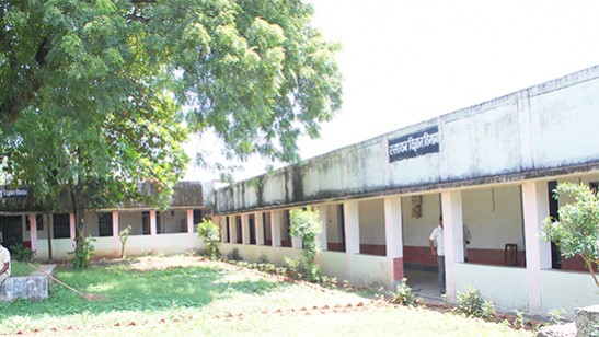 SGS Government PG College, Sidhi (MP)